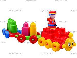 Игровой конструктор «Поезд», 02-407, детские игрушки