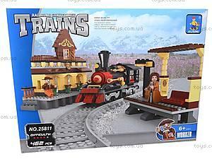 Конструктор «Поезд со станцией», 25811, магазин игрушек