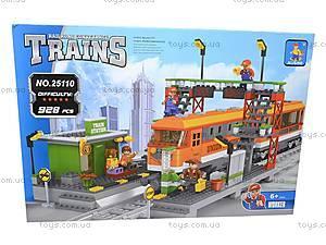 Конструктор «Поезд со станцией», 928 деталей, 25110, магазин игрушек