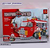 Конструктор «Пожарная бригада», 309 элементов, 21601