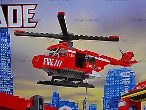 Конструктор «Пожарная бригада», 21901, цена