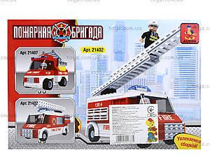 Детский конструктор «Пожарная бригада», 150 деталей, 21402, купить