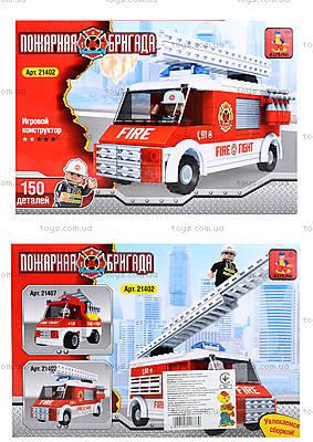 Детский конструктор «Пожарная бригада», 150 деталей, 21402