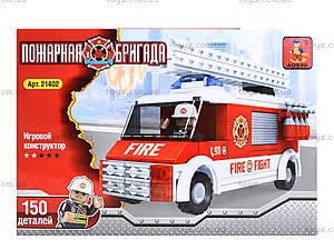 Детский конструктор «Пожарная бригада», 150 деталей, 21402, отзывы