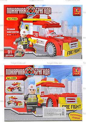 Конструктор для детей «Пожарная бригада», 91 деталь, 21304