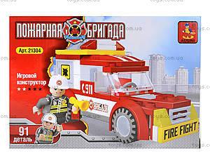 Конструктор для детей «Пожарная бригада», 91 деталь, 21304, отзывы