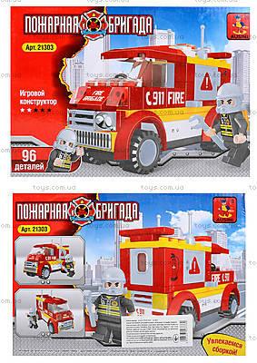 Детский конструктор «Пожарная бригада», 96 деталей, 21303