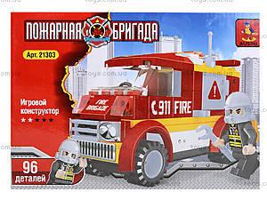 Детский конструктор «Пожарная бригада», 96 деталей, 21303, отзывы
