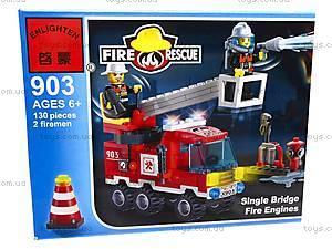 Конструктор «Пожарная охрана», 130 элементов, 903, отзывы