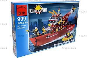 Конструктор «Пожарная охрана», 361 элемент, 909