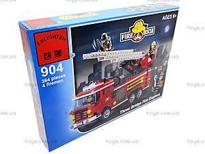 Конструктор «Пожарная охрана», 364 элемента, 904