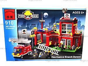 Детский конструктор «Пожарная охрана», 910, цена
