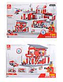 Станция пожарной службы, конструктор, 22023, отзывы