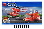 Конструктор «Пожарная техника» серии «СITY», 89005, купить