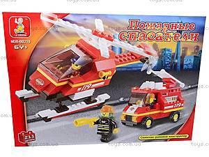 Конструктор «Пожарные спасатели», 211 деталей, M38-B0219R, отзывы