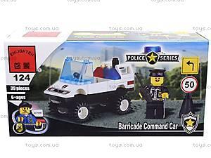 Конструктор «Полицейская машина», 124, цена