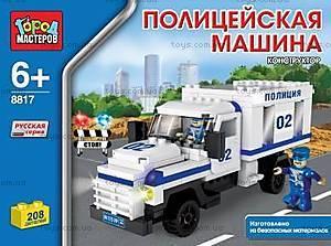 Конструктор «Полицейская машина» с человечками, BB-8817-R