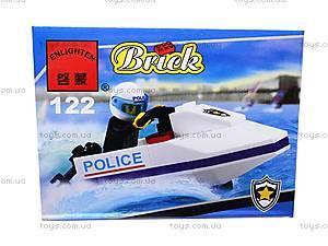 Конструктор «Полицейский катер», 122, отзывы