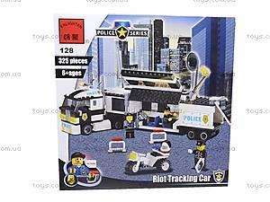 Конструктор «Полицейский участок», 128, цена