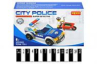 Конструктор «Полицейская машина», 38 деталей, XP93503