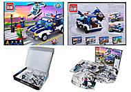 Конструктор детский «Полицейская машина», 394 деталей, 1117, отзывы