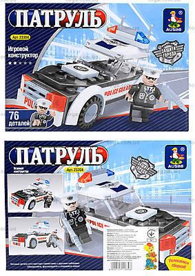 Конструктор «Полицейский патруль», 76 деталей, 23304