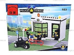 Конструктор «Пост полиции», 103, детские игрушки