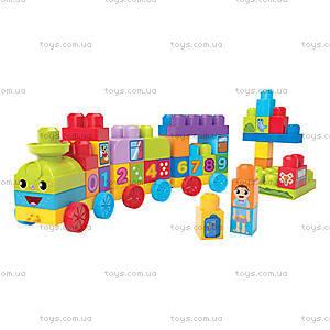 Конструктор Mega Bloks «Поезд с цифрами», DBL08, купить