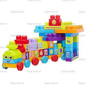 Конструктор Mega Bloks «Поезд с цифрами», DBL08, отзывы