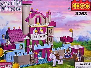 Конструктор «Прекрасная принцесса», CG3253, купить