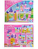 Замок с принцессами в виде конструктора, 5303, отзывы