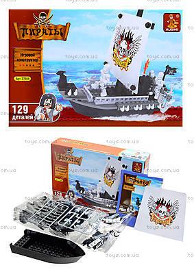 Конструктор «Пиратский корабль», 125 деталей, 27404