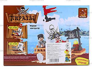 Конструктор для детей «Пираты», 66 деталей, 27303, купить