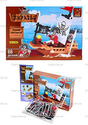 Конструктор для детей «Пираты», 66 деталей, 27303