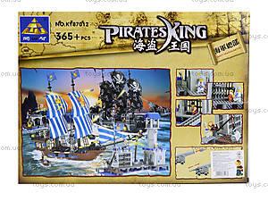 Детский конструктор «Пиратский остров», 365 деталей, KY87012, купить
