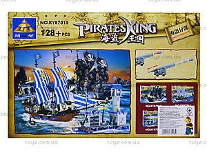 Детский конструктор «Пиратский остров», 128 деталей, 87013, купить