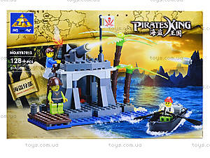 Детский конструктор «Пиратский остров», 128 деталей, 87013, отзывы