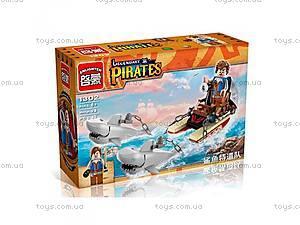 Конструктор «Пираты», 45 деталей, 1302