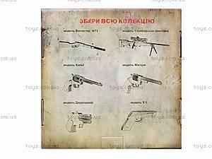 Конструктор-пистолет «Модель Беретта М9», 400, купить