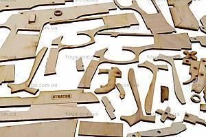 Конструктор-пистолет «Модель Беретта М9», 400, цена