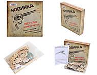 Конструктор-пистолет «Модель Кольт», 403, toys