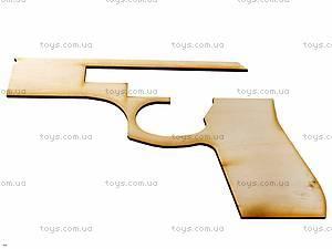 Деревянный конструктор-пистолет «Модель S1», 401, цена