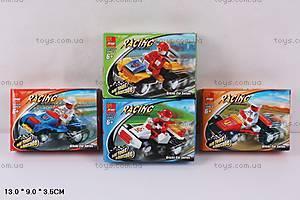 Конструктор Racing, 0297/98/99/03