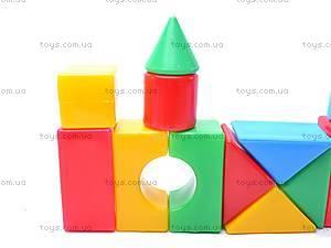 Конструктор «Радуга», 19 деталей, 2599, детские игрушки