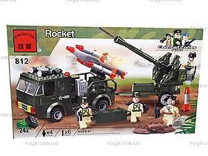 Конструктор «Ракетница», 812, цена