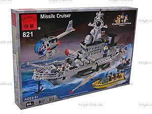 Конструктор «Ракетный крейсер», 821, отзывы