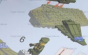 Конструктор «Red Alert 3», 251 деталей, KY81001, игрушки