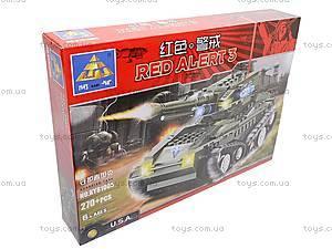 Конструктор «Red Alert 3», KY810056, магазин игрушек