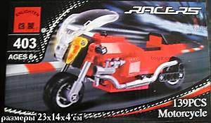 Конструктор Roadster, 403