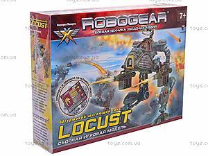 Конструктор Robogear «Лоукаст», 223
